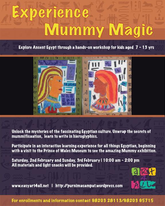 Egyptian-poster